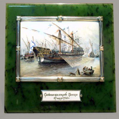 Рамка Сражение при острове Гренгам