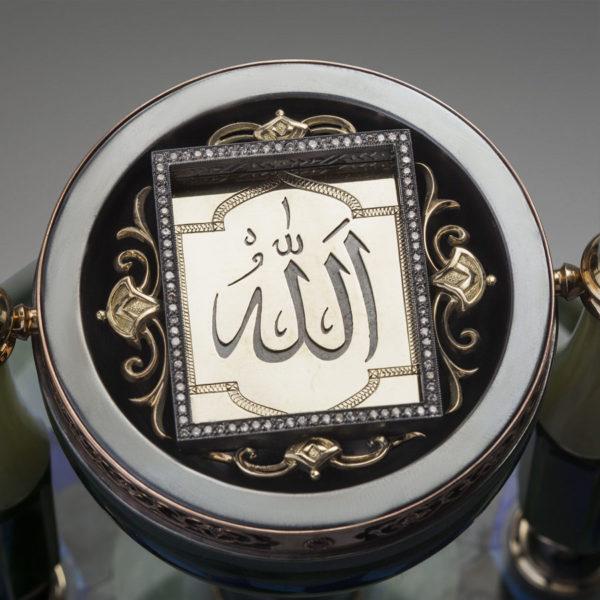 Хранитель коллекционного Корана